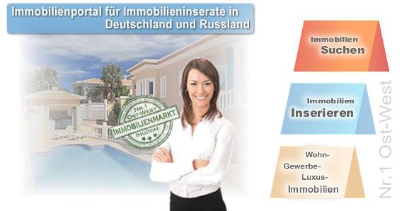продажа зарубежной недвижимости агентства